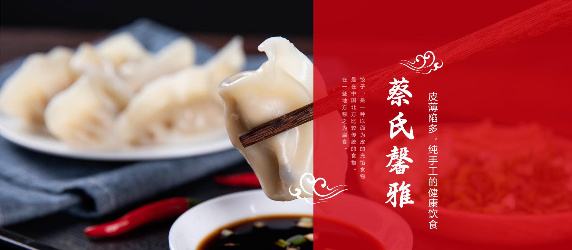 青州市顺泰餐饮管理有限公司